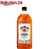 バーボンウイスキー ジムビーム ペットボトル(2.7L)