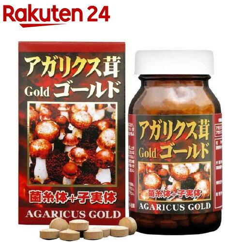 ユウキ製薬 アガリクス茸ゴールド粒 75g