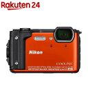 ニコン デジタルカメラ COOLPIX W300 オレンジ(1台)【クールピクス(COOLPIX)】