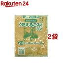 習志野市指定 燃えるごみ用 ごみ袋 30L NAR-1(20枚入*2コセット)