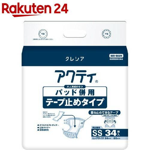 日本製紙クレシア アクティ パッド併用テープ止めタイプ SS 84337 1箱 34枚X3パック