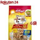 ケロッグ 玄米フレーク(400g*6コセット)【kel9】【
