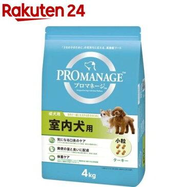 プロマネージ 成犬用 室内犬用(4kg)【m3ad】【プロマネージ】[ドッグフード]