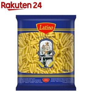 ラティーノ マカロニ(1kg)