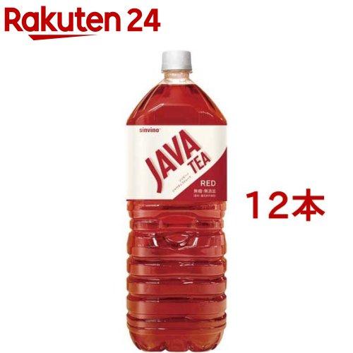 ジャワティー (4)