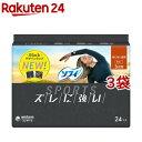 ソフィ スポーツ SPORTS 特に多い昼用 羽なし 26cm(24枚入*3袋セット)【ソフィ】 1