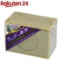 アレッポからの贈り物 ラベンダーオイル配合石鹸(190g)【...