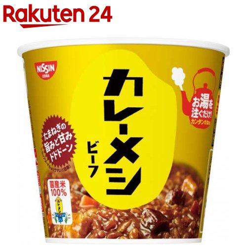 日清カレーメシビーフ(107g*6食入) カレーメシ