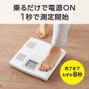 タニタ 体組成計 BC-765-WH(1コ入)【diet2020-6】【タニタ(TANITA)】 2