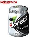 クロレッツ 炭フレッシュ ボトル(127g)【クロレッツ】