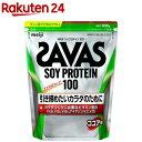 ザバス ソイプロテイン100 ココア味 約45食分(945g...