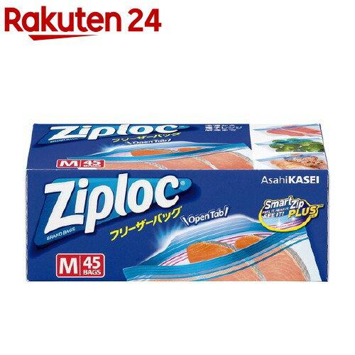 ジップロック フリーザーバッグ M(45枚)【イチオシ】【Ziploc(ジップロック)】
