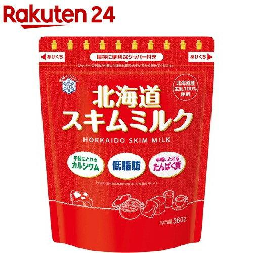 雪印メグミルク 北海道スキムミルク 360g×12袋入 [6392]