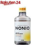 ノニオ マウスウォッシュ ノンアルコール ライトハーブミント(600mL)