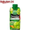 野菜生活100 Smoothie グリーンスムージーMix(330mL*12本)【n7x】【野菜生活...