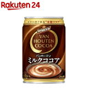 バンホーテン ミルクココア(275g*24本入)【バンホーテン】