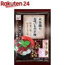 永谷園のお吸いもの2種 松茸の味 はまぐりの味(40食入)【...