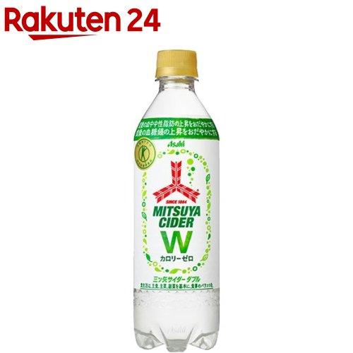 アサヒ飲料 三ツ矢サイダー トクホ W 485ml×24本入×2 48本 食後の血中中性脂肪 血糖値の上昇を穏やかにする