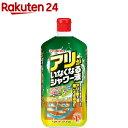 KINCHO アリがいなくなるシャワー液 アリの巣退治 1ヶ月効果持続(1L)【