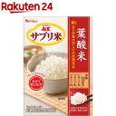 新玄 葉酸米(50g)