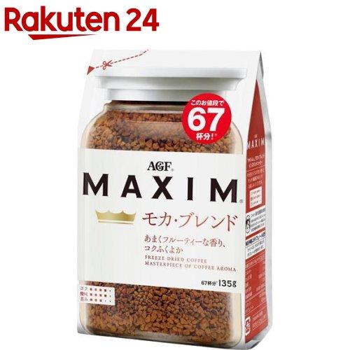 AGF マキシム モカ ブレンド袋 135g