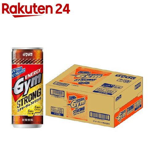 ダイドードリンコ エナジージム ストロング 缶 250X30