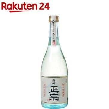 金山蔵 薩州正宗 純米吟醸酒(生貯蔵酒) 15度(720mL)