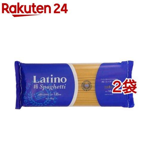 ギリシャ産 ラティーノ スパゲッティ 袋1kg