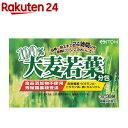 100%大麦若葉 分包(3g*30袋入)【井藤漢方】