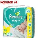 パンパース おむつ さらさらケア テープ ウルトラジャンボ 新生児(114枚入)【KENPO_09】【イチオシ】【StampgrpB】【KENPO_12】【パンパース】
