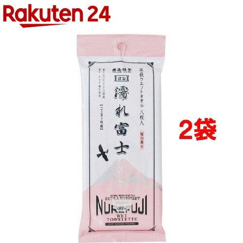 コーヨー化成 濡れ富士 桜の香り 200X300mm 8枚