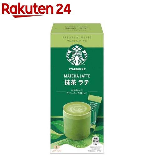 コーヒー, インスタントコーヒー  (4)
