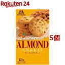 森永 アーモンドクッキー(2枚*6袋入*5コセット)