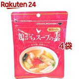 加藤産業 鶏がらスープの素(60g*4袋セット)【加藤産業】