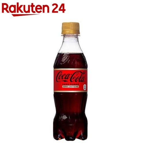 コカコーラ ゼロカフェイン350mlPET ×24本