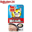 楽天24で買える「ねこまんま パウチ 鶏むね肉入り(40g【ねこまんま】」の画像です。価格は87円になります。