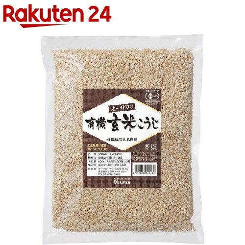 オーサワ オーサワの有機玄米こうじ 500g