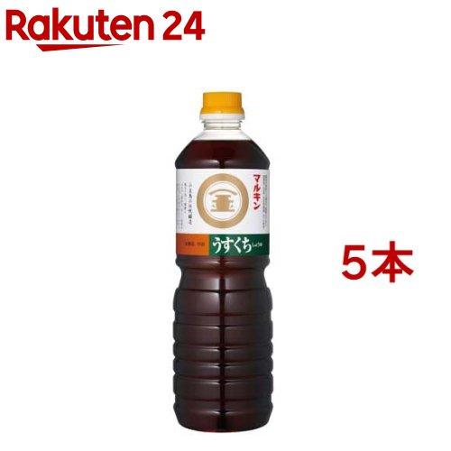 マルキン 醤油 淡口 パック 1L [6307]