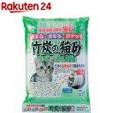 竹炭の猫砂 7L