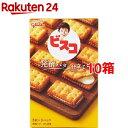 ビスコ 発酵バター仕立て(5枚*3パック10コセット)【ビス...