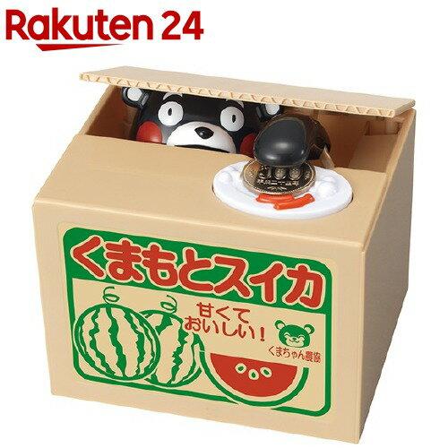 インテリア小物・置物, 貯金箱 (1)