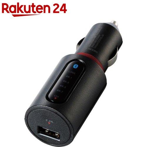 FMトランスミッター Bluetooth USBポート付 2.4A 4チャンネル ブラック LAT-FMBT02BK(1個)【エレコム(ELECOM)】画像