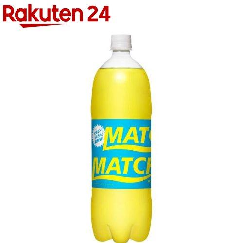 大塚食品 マッチ ペットボトル 1.5l ×8本
