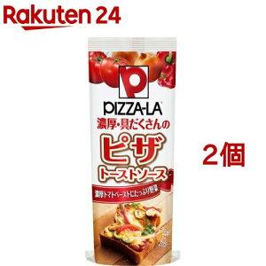 ピザーラ ピザトーストソース(190g*2個セット)【ナガノトマト】
