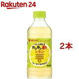 ミツカン カンタン酢 レモン(500ml*2コセット)【カンタン酢】