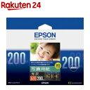 エプソン 写真用紙 光沢 L判 KL200PSKR(200枚入)