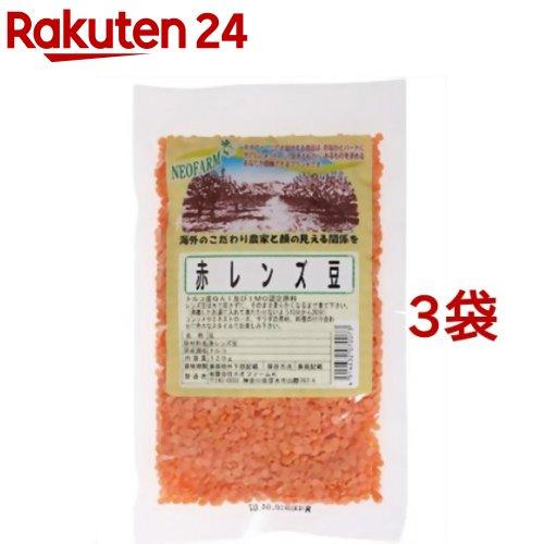ネオファー 赤レンズ豆 袋120g [0073]