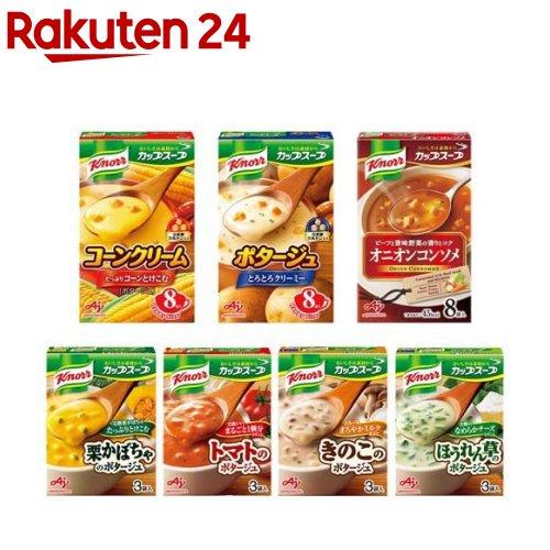 クノールカップスープ人気7品種詰め合わせ36食セット(1セット) クノール