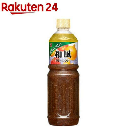 理研ビタミン リケン 野菜いっぱいドレッシング 和風 1L [5463]