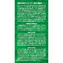 クロレラゴールド 100(310g(約1550粒入))【イチオシ】【ユウキ製薬(サプリメント)】 3
